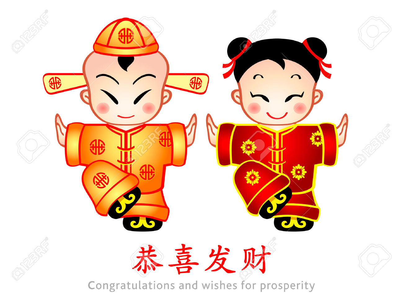 8085960-Chinese-New-Year-congratulations-with-smiling-boy-and-girl-Stock-Vector